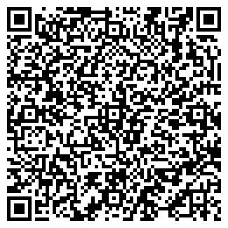 QR-код с контактной информацией организации Эссекс, ООО
