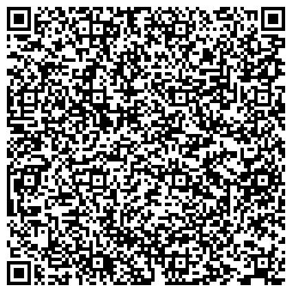 QR-код с контактной информацией организации Производственно-торговое предприятие художественных изделий Ярославна, ЗАО