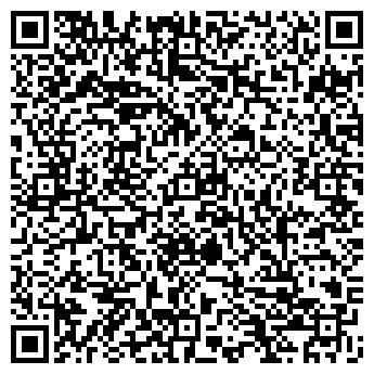 QR-код с контактной информацией организации Ресторанный текстиль, ЧП