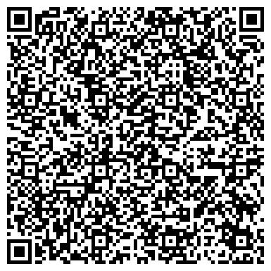 QR-код с контактной информацией организации Skladdonbass (Складдомбас), ЧП
