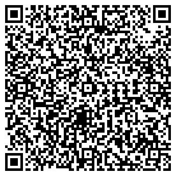 QR-код с контактной информацией организации Белла-трейд, ООО