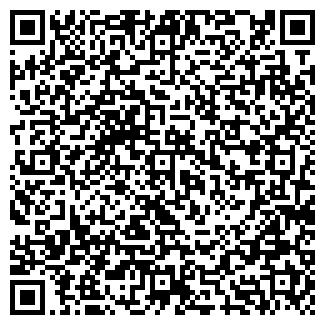 QR-код с контактной информацией организации Нагорный, СПД