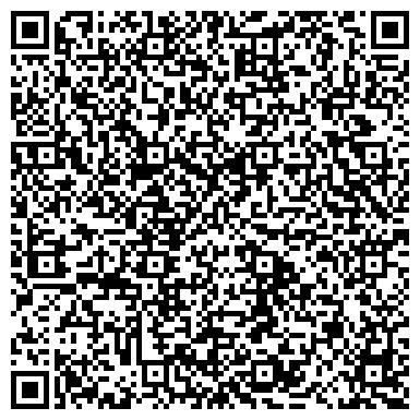 QR-код с контактной информацией организации Бумажная фабрика Новый Киев, ООО