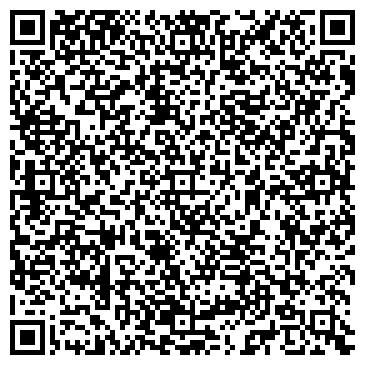 QR-код с контактной информацией организации Ревуцкая Т.Н., ЧП