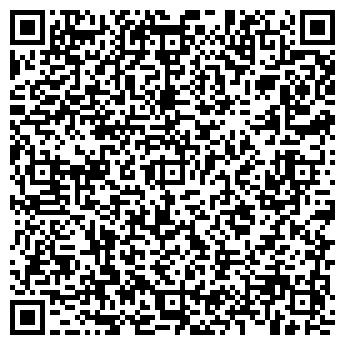 QR-код с контактной информацией организации ДТВ, ООО