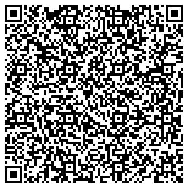QR-код с контактной информацией организации ЗАВОДСКОЙ ГРУЗОВОЙ ДВОР СТ. ОРЕНБУРГ ЮЖНО-УРАЛЬСКОЙ Ж/Д