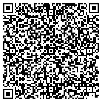 QR-код с контактной информацией организации Бумпром, ЧП