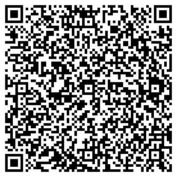 QR-код с контактной информацией организации OS, ЧП