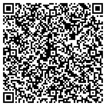 QR-код с контактной информацией организации Амрита-Лени, ООО