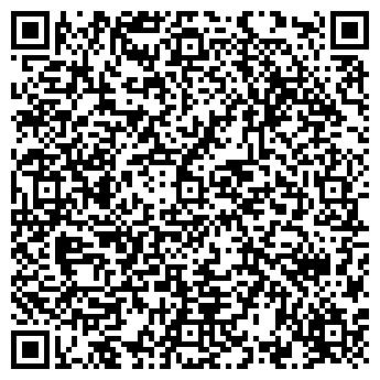 QR-код с контактной информацией организации АЛМИ-ТУР