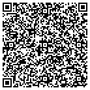 QR-код с контактной информацией организации АЛЕКРИ ФИРМА ТОО