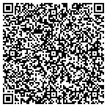 QR-код с контактной информацией организации МЕНОВОЙ ДВОР СТАНЦИЯ ОРЕНБУРГСКОГО ОТДЕЛЕНИЯ ЮЖНО-УРАЛЬСКОЙ ЖД