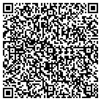 QR-код с контактной информацией организации Салон Бергамо, ТГ