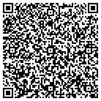 QR-код с контактной информацией организации Хилд, Компания