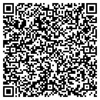 QR-код с контактной информацией организации Слизько, СПД