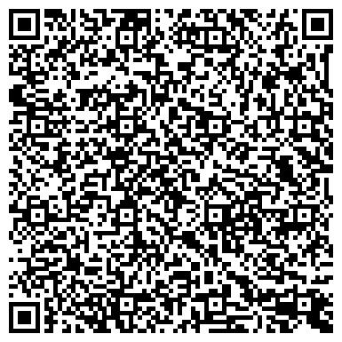 QR-код с контактной информацией организации Люмина Престиж (Lumina Prestige), ООО