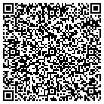 QR-код с контактной информацией организации Люксон Украина, ООО