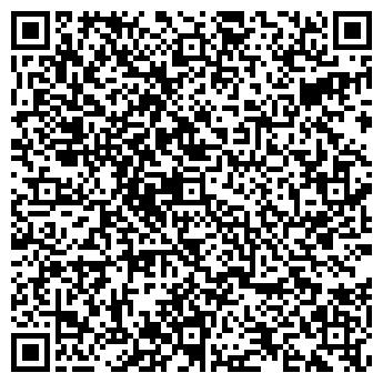 QR-код с контактной информацией организации Artlux, ЧП