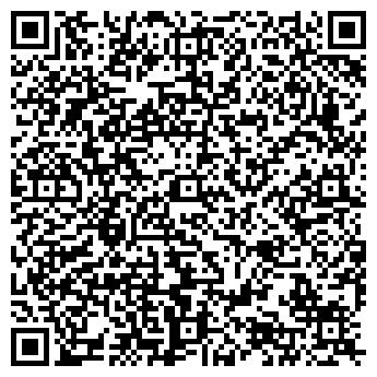 QR-код с контактной информацией организации Ватра-Люкс, ООО