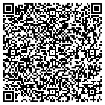 QR-код с контактной информацией организации EVT-Lighting, ООО