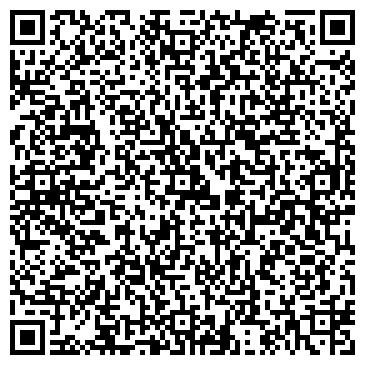 QR-код с контактной информацией организации Конкорд-Лайт, ООО