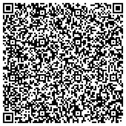 QR-код с контактной информацией организации Склад-магазин Люмпикс (Софит-плюс, г. Кривой Рог), ООО