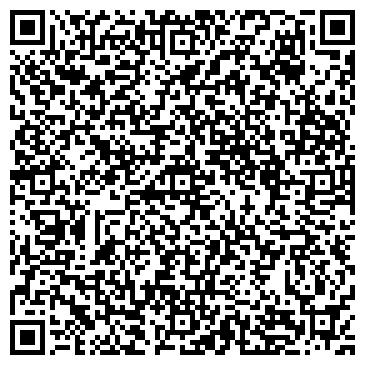 QR-код с контактной информацией организации Интернет-магазин Sneha, ООО