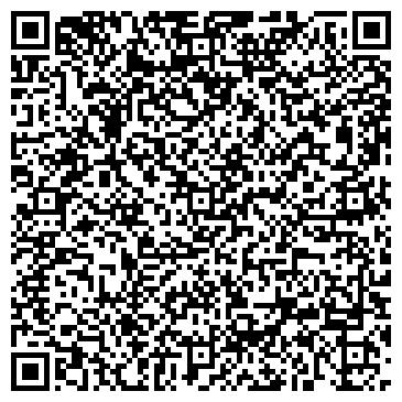 QR-код с контактной информацией организации Винтаж (VINTAJE), ООО