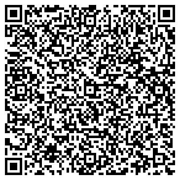 QR-код с контактной информацией организации ВРВ- студио (VRV-studio), компания