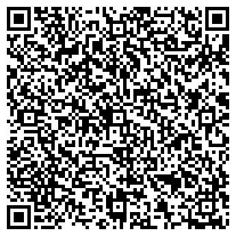 QR-код с контактной информацией организации Сузирья, ЧП