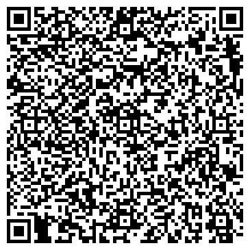QR-код с контактной информацией организации Лампус, ООО