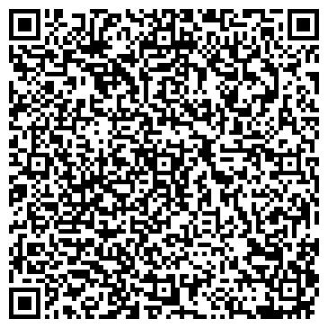QR-код с контактной информацией организации Галерея интерьеров ВИД, ЧП