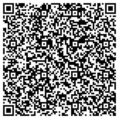 QR-код с контактной информацией организации Салон американской мебели Design Time, ООО