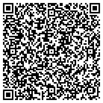 QR-код с контактной информацией организации Алекс Ком Лтд, ООО