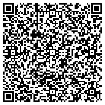 QR-код с контактной информацией организации Стиль Дом, ООО