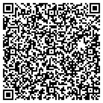QR-код с контактной информацией организации Маркиза, АО