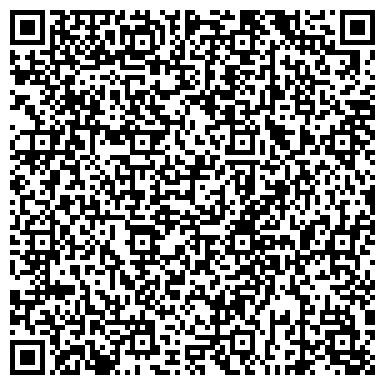 QR-код с контактной информацией организации Маркиза Запад, ООО