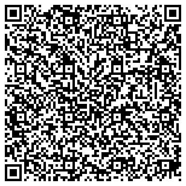 QR-код с контактной информацией организации АЛМАЗ МАГАЗИН № 17 ФИЛИАЛ ОАО КАЗАХЮВЕЛИР
