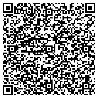 QR-код с контактной информацией организации Пашкевич, ЧП