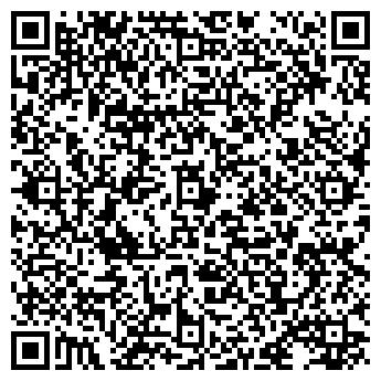 QR-код с контактной информацией организации Aledia (Аледия), ТОО