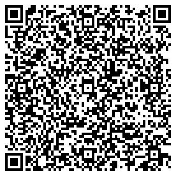QR-код с контактной информацией организации Марэ стар, ТОО