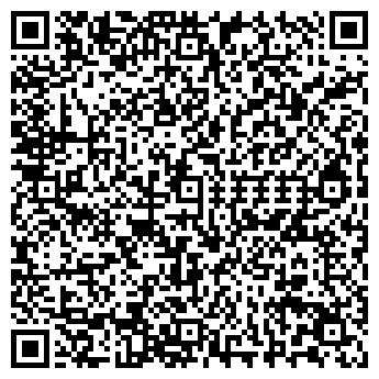 QR-код с контактной информацией организации Макасар, ТОО