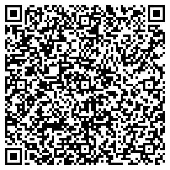 QR-код с контактной информацией организации Металл Строй Сервис, ТОО
