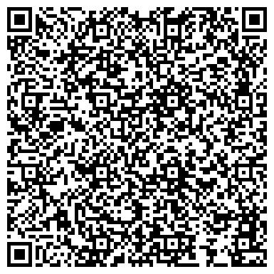 QR-код с контактной информацией организации Sun Textiles(Сан Текстайлз), ТОО