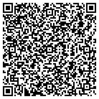 QR-код с контактной информацией организации TOO Fine Products