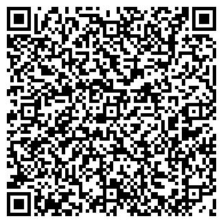 QR-код с контактной информацией организации ЭДУ-КАН, ТОО