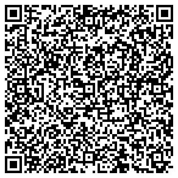 QR-код с контактной информацией организации Прециоса (Preciosa), АО