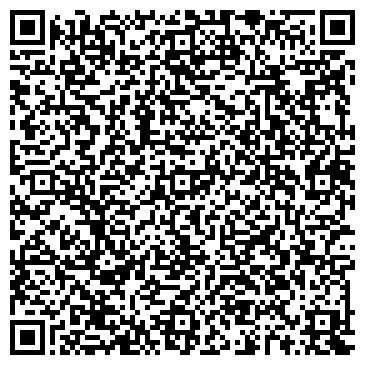 """QR-код с контактной информацией организации Интернет-магазин """"Flowers from Emma"""""""