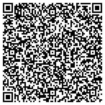 QR-код с контактной информацией организации Аптека на Гурьевской, ТОО