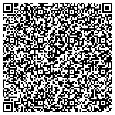 QR-код с контактной информацией организации Салон света Лампа, ТОО